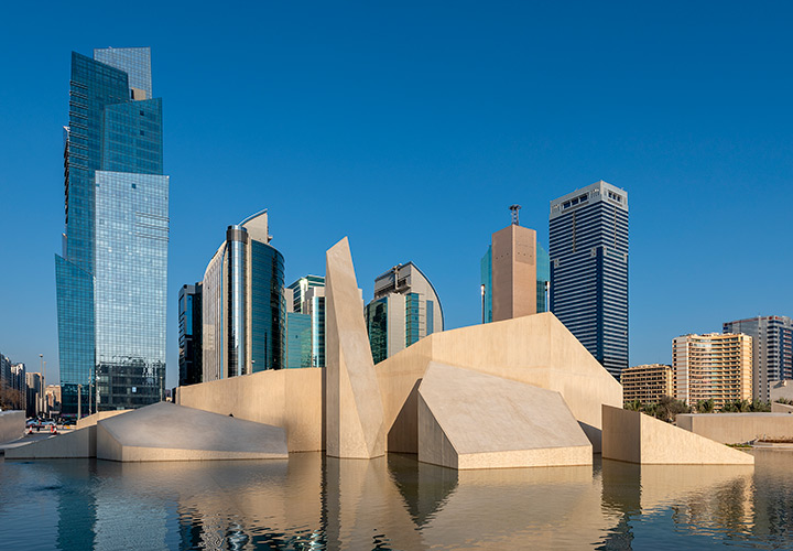 Al Musallah prayer hall in Abu Dhabi designed by CEBRA Architecture - a landscape of jagged, rock-like forms.